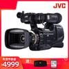 JVC 杰伟世 JY-HM95 婚庆摄像机高清肩扛会议教学摄像机