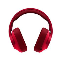 Logitech 罗技 G433 有线游戏耳机 头戴式 红色