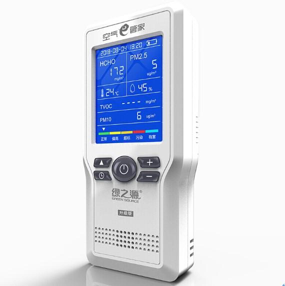 GREEN SOURCE 绿之源 甲醛检测仪 空气e管家4.0升级版 白色