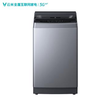 VIOMI 云米 WT8S 波轮洗衣机 8kg 银色