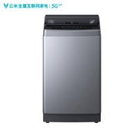 20日0点:VIOMI 云米 WT8S 波轮洗衣机 8kg