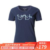 Columbia哥伦比亚 春夏新品户外休闲系列女款奥米吸湿时尚短袖T恤PL2810 464 M