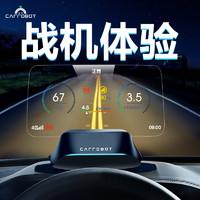 CARROBOT 车萝卜2代 HUD智能汽车抬头显示器