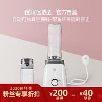 淘宝心选 TB-XX26 真空榨汁机