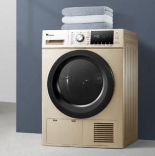 LittleSwan 小天鹅 TH90SH02WG 热泵式烘干机 9kg 金色