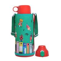 TIGER 虎牌 MBR-H08G 儿童型不锈钢真空保温杯 800ml 橡子色
