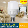 欢喜 E27 LED灯泡 5w 暖黄/白