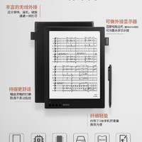 ONYX 文石 BOOX Max2 Pro 13.3英寸电子书阅读器 4GB+64GB
