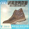 DECATHLON SOLOGNAC 8185817 男款高帮登山鞋