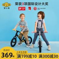 柒小佰 儿童滑步车平衡车儿童无脚踏单车男女童车2-6岁宝宝滑行车