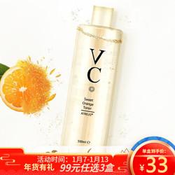 ATREUS 泰国VC爽肤水大瓶保湿化妆水补水保湿收缩毛孔大瓶