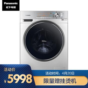 Panasonic 松下 XQG90-EG93D 9公斤 变频 洗烘一体机