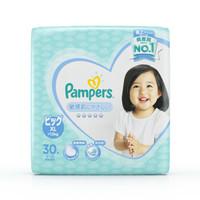 Pampers 帮宝适 婴儿纸尿裤 XL30片