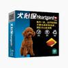 Heartgard 犬心保 宠物驱虫药 11kg以内小型犬 6片装