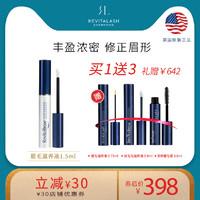 Revitalash Advanced Eyelash Conditioner 睫毛增长滋养液 1.5ml