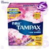 TAMPAX 丹碧丝 幻彩系列 短导管卫生棉条 普通流量型 16支装