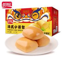 PANPAN FOODS 盼盼 法式小面包 1.5kg 奶香味