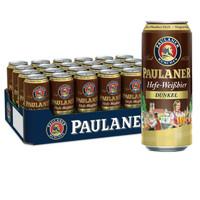 PAULANER 保拉纳 酵母型 黑小麦啤酒 500ml*24听