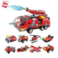 ENLIGHTEN 启蒙 积木拼装消防系列 1805 喷射消防车8合1