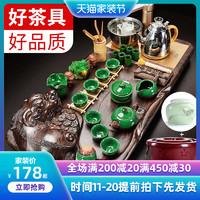 辉跃 功夫茶具套装 1壶+6杯