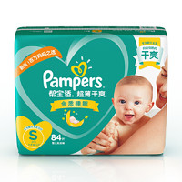 Pampers 帮宝适 超薄干爽系列 婴儿纸尿裤 S70片