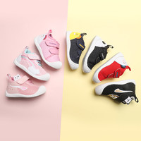 DR.KONG 江博士 婴儿软底机能鞋