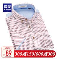 Romon 罗蒙 2C53915-1 男士长袖衬衫