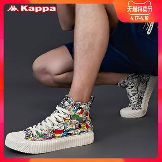 Kappa卡帕蜡笔小新联名情侣男女双层鞋面高帮帆布板鞋