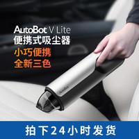 AutoBot ABVlLite 无线车载便携吸尘器