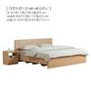 M&Z 掌上明珠家居 BS100 北欧现代单双人床组合 1.8米 +床头柜*1