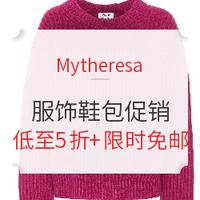 海淘活动:Mytheresa 精选 服饰鞋包大促