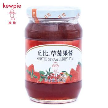 KEWPIE 丘比 丘比(KEWPIE)草莓果酱340g 面包蛋糕水果酱 酸奶冰淇淋冰激凌 水果酱