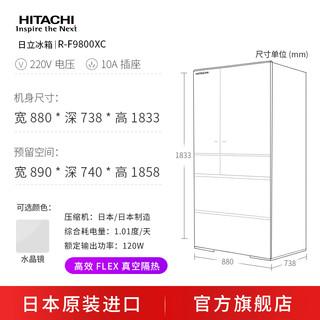 HITACHI 日立 R-F9800XC 718升 多门冰箱