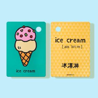 Joan Miro 美乐 儿童英语识字卡片 短语表达