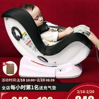 Savile 猫头鹰 赫敏 R4C 儿童安全座椅 0-4岁