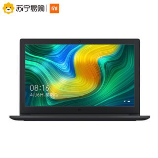 MI 小米 15.6寸笔记本电脑(i3-8130U、4GB、128GB)