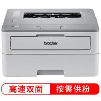 brother 兄弟 HL-B2000D 按需供粉系列 黑白激光打印机