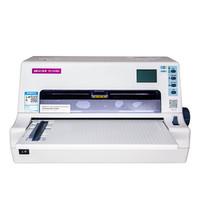 JOlimark 映美 FP-570K+ 前后进纸全钢高速针式打印机