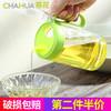 CHAHUA 茶花 防漏玻璃油壶 450ml