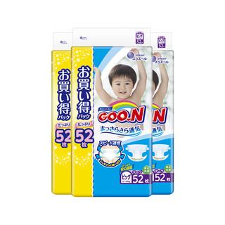 GOO.N 大王 维E系列 通用纸尿裤 XL52*3包