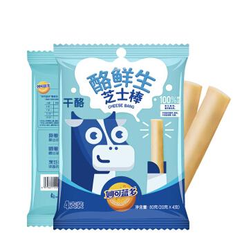 Milkland 妙可蓝多 酪鲜生芝士棒 80g