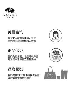 ORIGINS 悦木之源 韦博士 灵芝焕能精华水 限量版