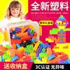 CongLeMei 聪乐美 QY-07收纳盒装200粒 塑料积木