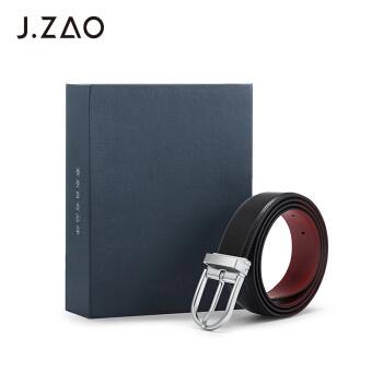 J.ZAO 京东京造 8796747 男士皮带礼盒装