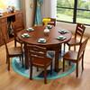 Buleier 布雷尔 实木伸缩餐桌椅组合 一桌四椅