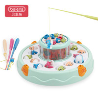 beiens 贝恩施 B503 宝宝电动双层钓鱼玩具