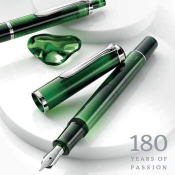 Pelikan 百利金 M205 钢笔 (橄榄绿、EF尖)