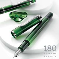 Pelikan 百利金 Classic M205 钢笔 Olivine橄榄绿