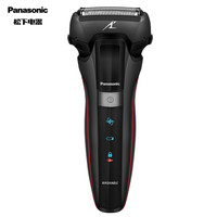 Panasonic 松下 ES-LL40  剃须刀