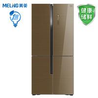 MELING 美菱 美菱 水分子保鲜 BCD-520WUP9BA 冰箱 时光金棕
